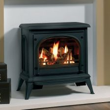 Gas stoves modern and traditional gas stoves low prices for Modern gas fireplace price